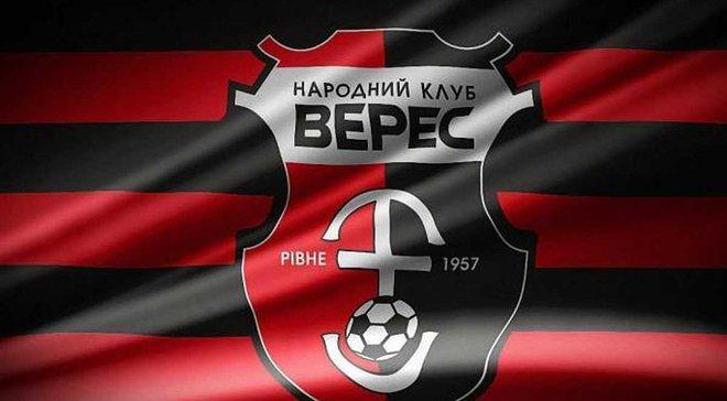 Верес пояснив львівську реєстрацію клубу