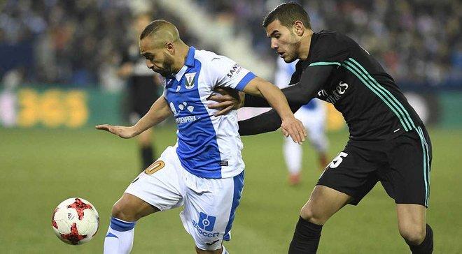 Реал вирвав перемогу в Леганеса у першому матчі 1/4 фіналу Кубка Іспанії