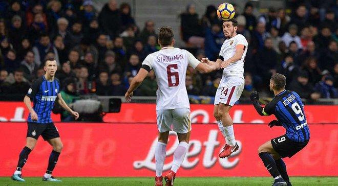 Інтер – Рома – 1:1 – відео голів та огляд матчу