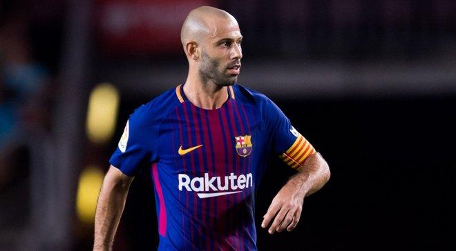 Маскерано официально покинул Барселону
