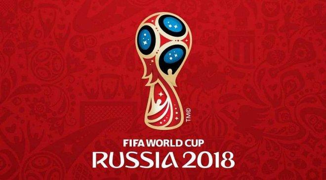 Транслятор матчей ЧМ-2018 в Украине до сих пор не известен