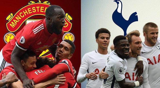 Тоттенхем – Манчестер Юнайтед: прогноз на матч АПЛ 2017/18