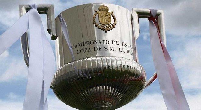 Жеребкування 1/2 фіналу Кубка Іспанії: стали відомі результати