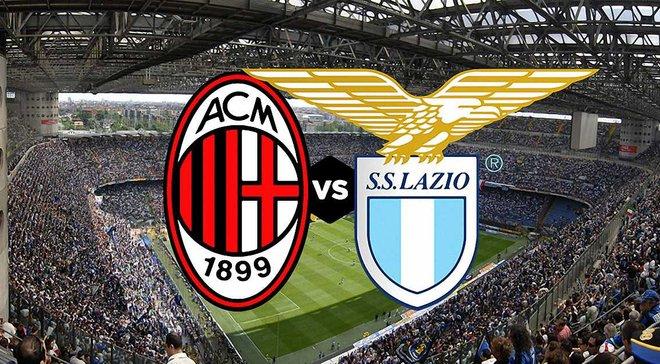 Милан – Лацио прогноз на матч Серии А 2017/18