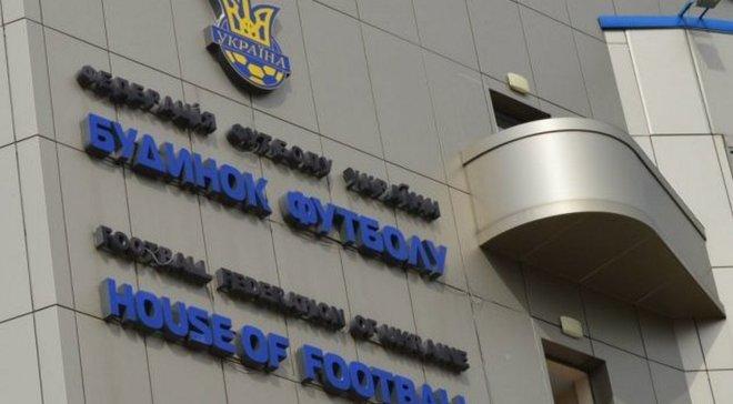 Маріуполь – Динамо: ФФУ заперечила затягування справи