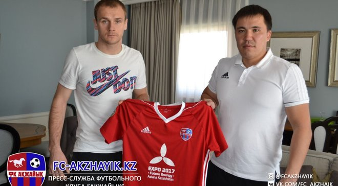Басов став гравцем Акжайика