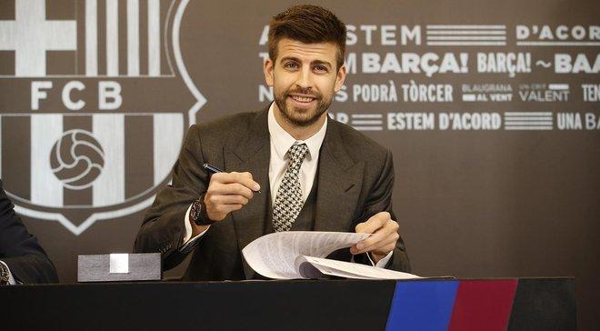 Пике продлил контракт с Барселоной