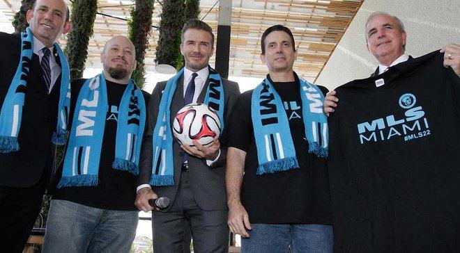 Бекхэм представил свой футбольный клуб из Майами: что он собой представляет?