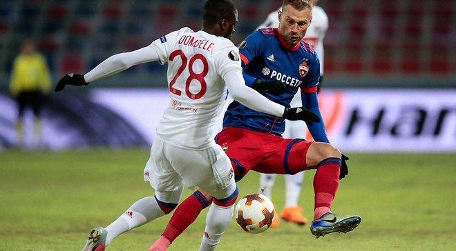 ЦСКА – Лион – 0:1 – видео гола и обзор матча