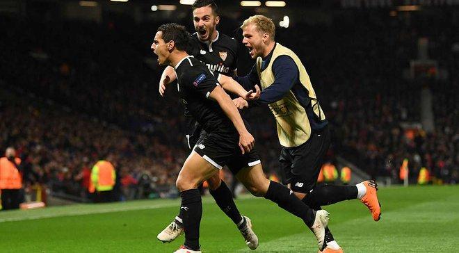 Севілья на виїзді обіграла Манчестер Юнайтед і вийшла в чвертьфінал Ліги чемпіонів
