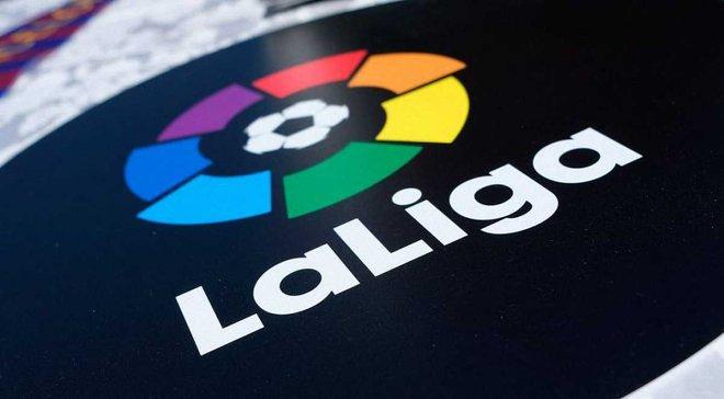 Ла Ліга, 29 тур: розклад, трансляції, результати