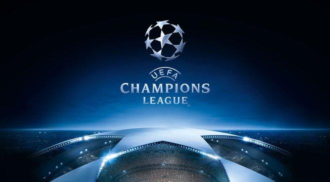 Лига чемпионов: календарь матчей 1/4 финала