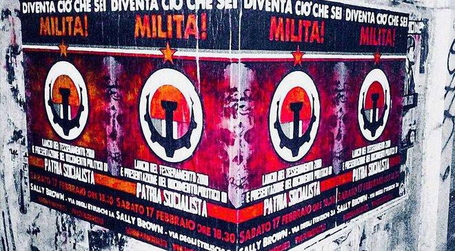 """Поддерживают войну против Украины, их возмущают Зозуля и Пятов: почему на матче Рома – Шахтер махали флагом """"ДНР"""""""