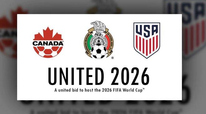 США, Канада та Мексика офіційно подали спільну заявку на проведення ЧС-2026