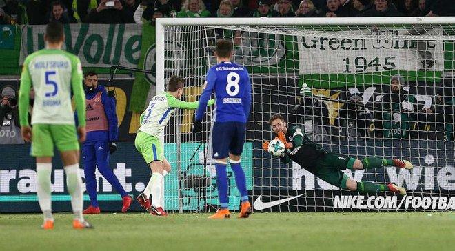 Вольфсбург – Шальке – 0:1 – видео гола и обзор матча