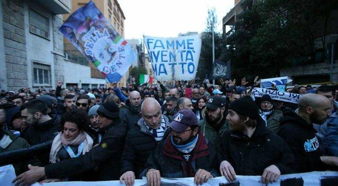 Фанати Лаціо провели акцію протесту через VAR