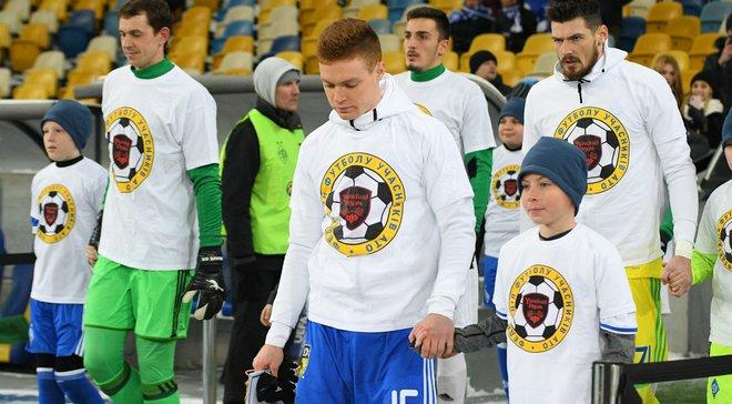 Цыганков стал лучшим игроком 24 тура УПЛ