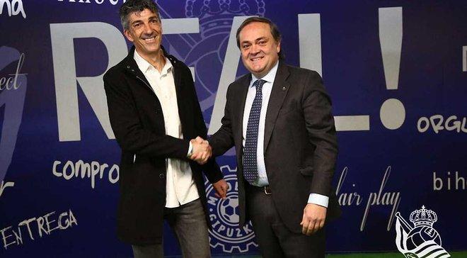 Альгасиль возглавил Реал Сосьедад