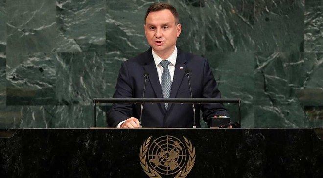 ЧМ-2018: Президент Польши не поедет на церемонию открытия