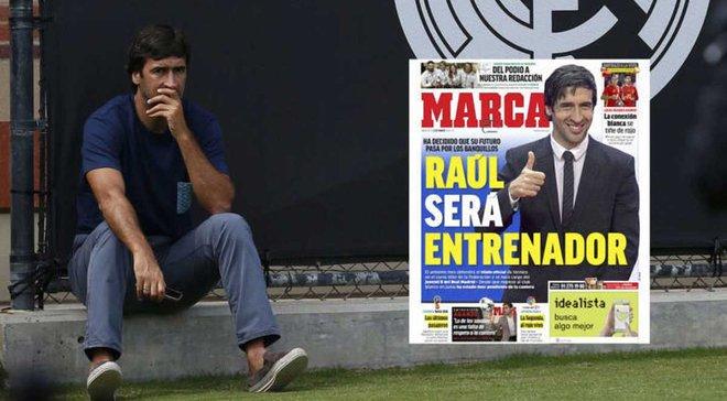 Рауль стане тренером – Реал чекають великі тренерські перестановки