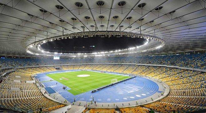 Где Динамо будет играть домашние матчи УПЛ с Мариуполем и Шахтером?