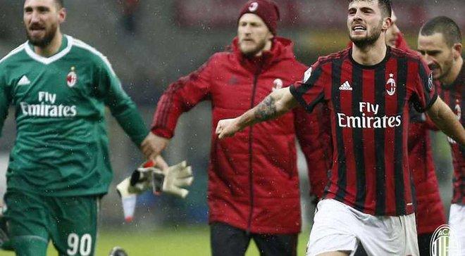 Продажу Милана проверяют на предмет законности