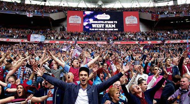 Вест Хем довічно відсторонив 5 уболівальників від відвідування домашнього стадіону