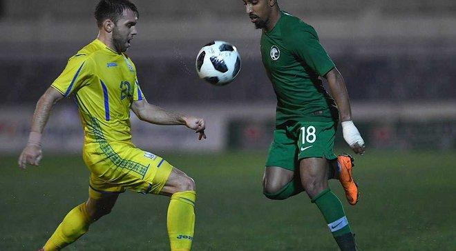 Украина – Саудовская Аравия – 1:1 – видео голов и обзор матча