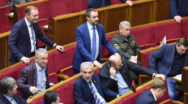 Фінал Ліги чемпіонів у Києві: Верховна Рада прийняла законопроекти щодо проведення матчів