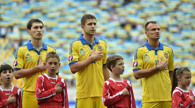 Україна – Саудівська Аравія: збірні визначились із ігровими кольорами