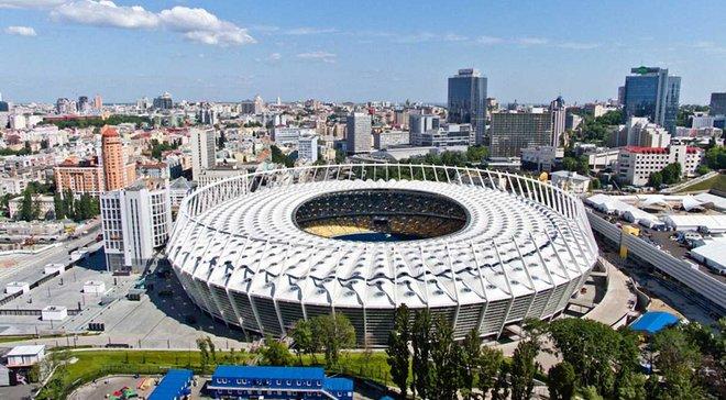 УЄФА випустив путівник по місту фіналу Ліги чемпіонів