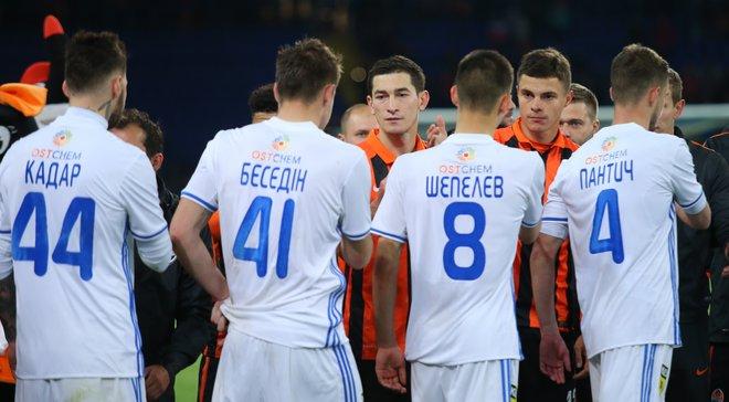 Шахтер – Динамо и другие матчи 27 тура УПЛ: утверждены даты и время проведения матчей