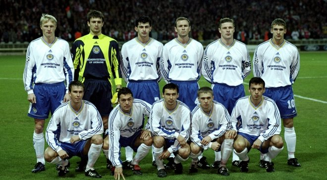 Динамо киев реал мадрид 1999
