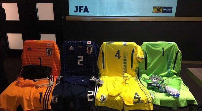 Україна – Японія: українці зіграють у жовтій формі, японці – у синій