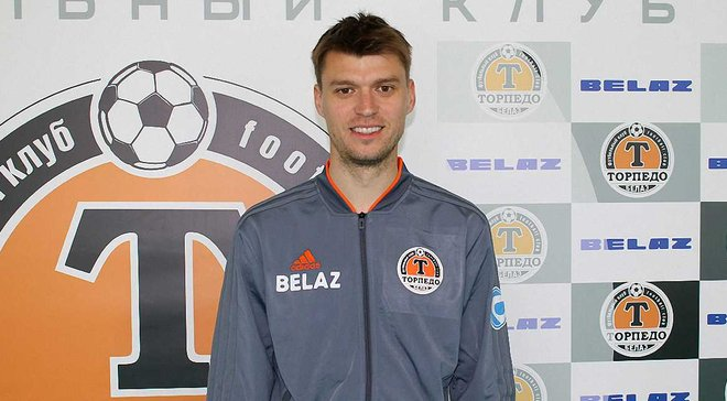 Поступаленко и Мишенко стали игроками Торпедо-БелАЗ