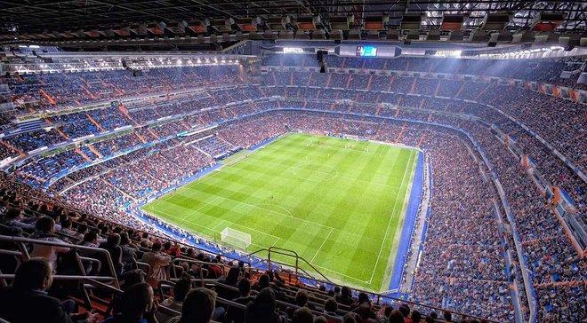 Реал – Ювентус: усі квитки були продані за 8 хвилин