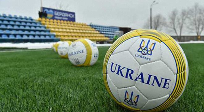 Стало відомо, коли УЄФА розгляне питання про можливу технічну поразку збірної України U-17