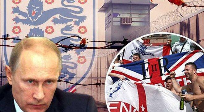 Бойкот ЧМ-2018 в России: 5 стран присоединяются к Англии, список обновляется