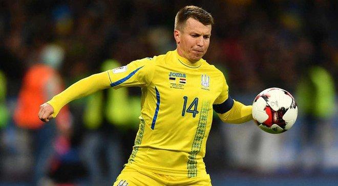 Ротань провел 100-й матч за сборную Украины
