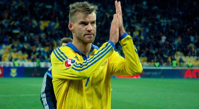 Ярмоленко підтримав партнерів по збірній на матчі проти Японії