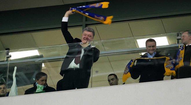 Мариуполь – Динамо: время начала матча перенесли ради Порошенко