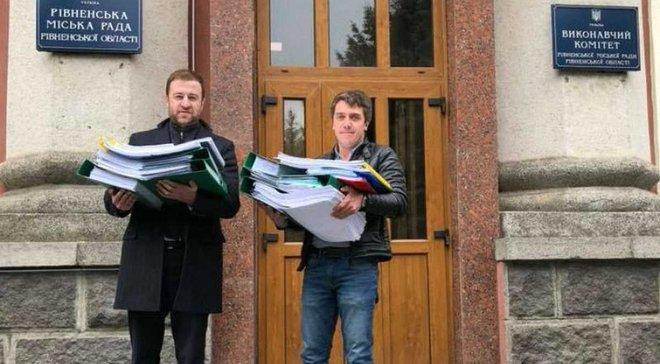 """Рівненська міська рада отримала повний пакет документів для реконструкції стадіону """"Авангард"""""""