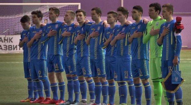 ФФУ 3 квітня заслухає тренерів збірної України U-17 щодо зарахування команді технічної поразки