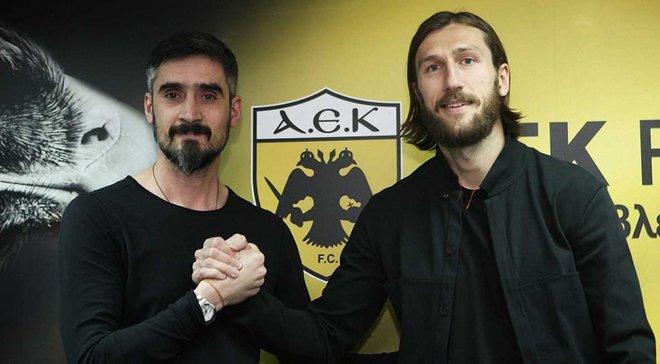 Чигринский и АЕК официально подписали новый контракт