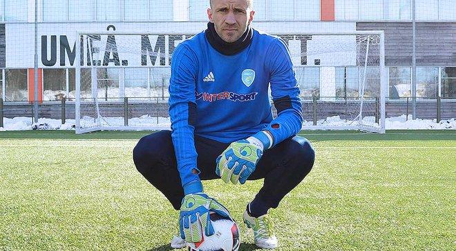 Экс-голкипер Черноморца Федоренко продолжит карьеру в Швеции
