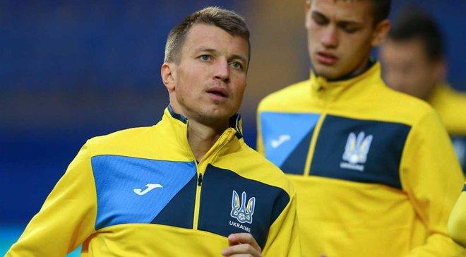 Ротань назвал самый памятный гол за сборную Украины