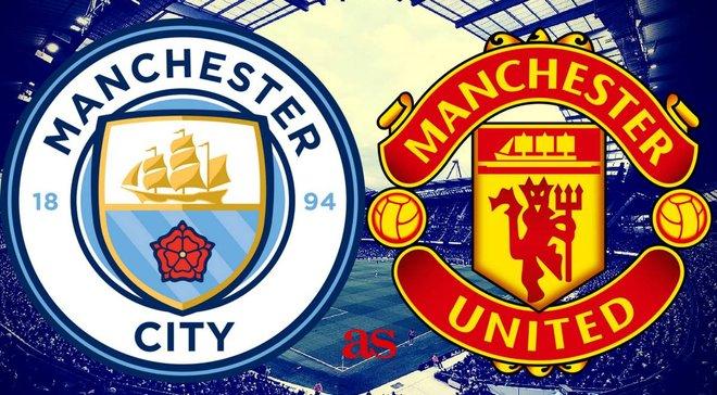 Манчестер сити манчестер юн прогноз матча