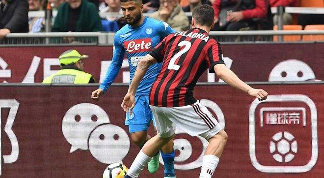 Мілан та Наполі зіграли внічию: огляд матчу
