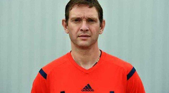 Кубок України, 1/2 фіналу: стали відомі арбітри матчів