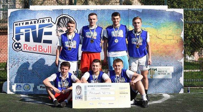 Во Львове определили финалистов чемпионата Neymar Jr's Five